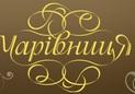 Ватутинский хлеб (ТМ Чаривниця)