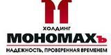 Мономахъ, Холдинг
