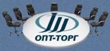 Опт-Торг