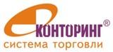 http://www.vnutri.org/wp-content/uploads/2015/10/381939.jpg