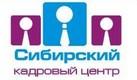 вентиляционных инженерных кадровое агентство сибирский регион года трудился храме