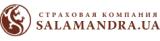 Саламандра-Украина