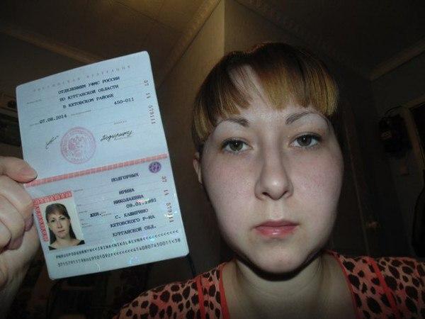 знакомому человеку безопасно паспорта ли скан отправлять