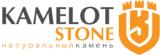 kamelot-stone