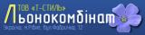 Т-Стиль (Льонокомбінат)