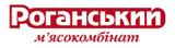 Роганский Мясокомбинат (РМК или Колбасная столица)