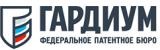 Патентно-адвокатское бюро «Гардиум»