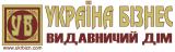 ИД «Украина Бизнес»