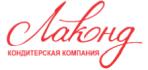 Лаконд (Авк)
