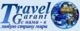 Travel Garant