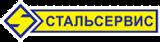 НПП Стальсервис